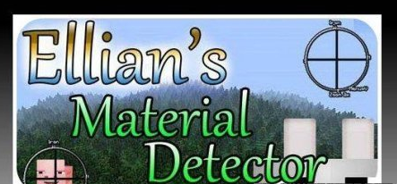 Material Detector for Minecraft 1.7.9