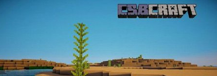 CSB [16x] for Minecraft 1.7.9