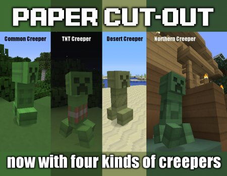 Paper Cut-out [16x] for Minecraft 1.7.5
