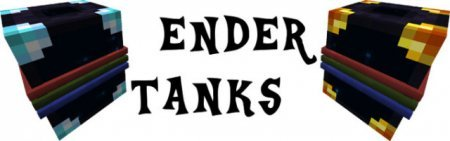 Ender Tanks Mod for Minecraft 1.7.2