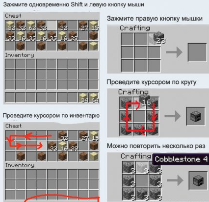 Mouse Tweaks Mod for Minecraft 1.7.2